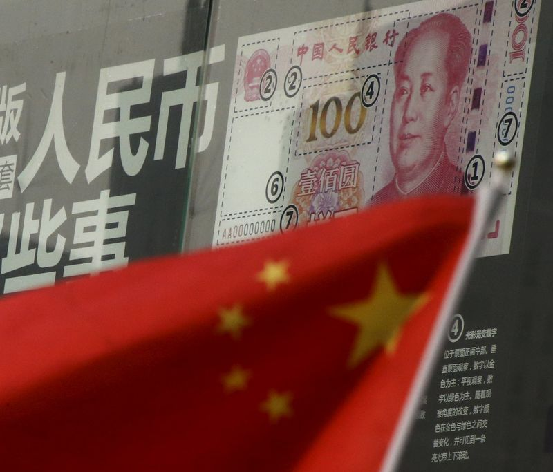 © Reuters.  China FX regulator to relax exchange rules for commodities futures market