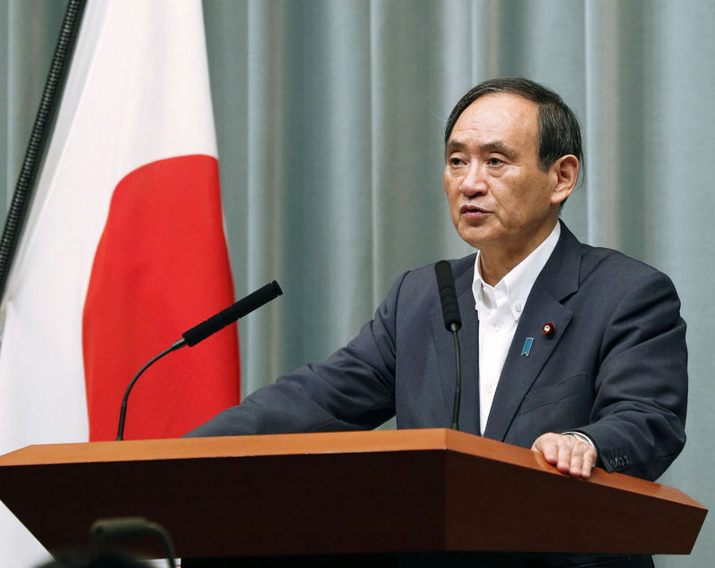 Japan could rule to remove South Korea from white list trade status as early as August 2: Kyodo By Reuters