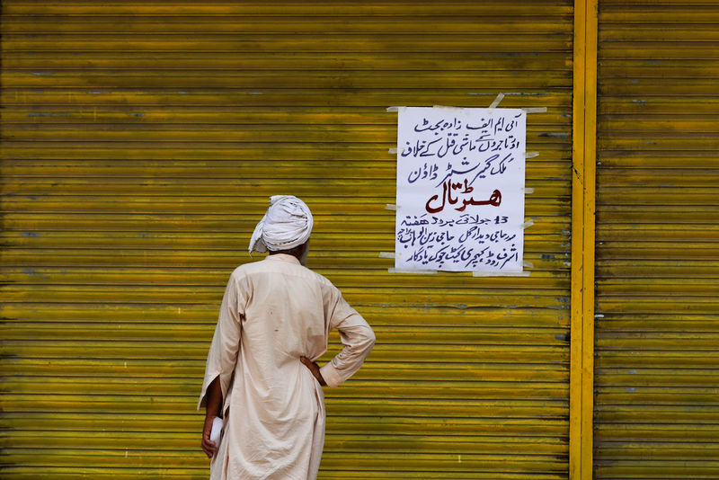 Pakistani traders strike over IMF austerity measures By Reuters