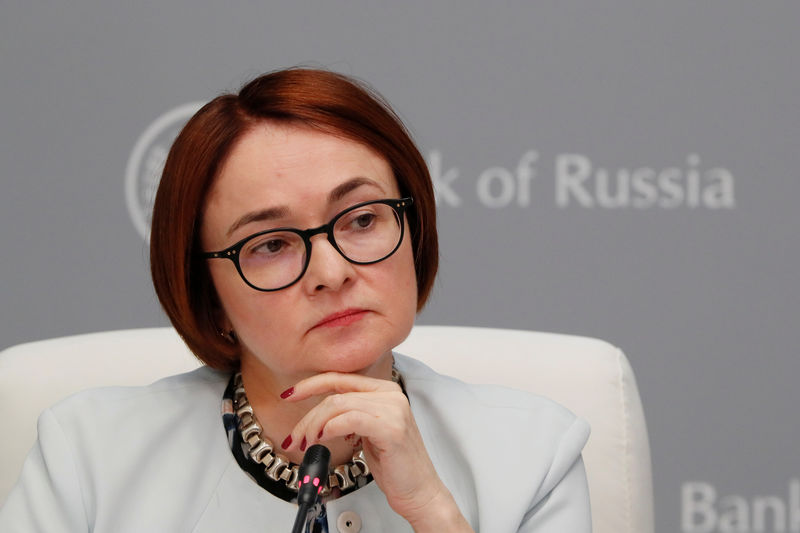 Russia central bank to cut rates in small steps By Reuters