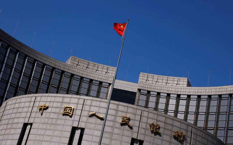 U.S. Fed easing could prompt first China rate cut in four years: analysts By Reuters