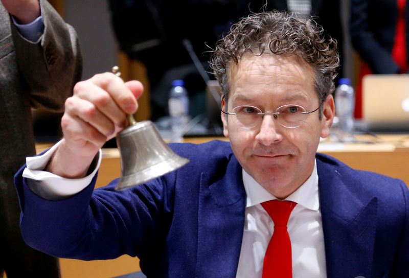EU governments seek name for IMF head among four, with no UK candidate By Reuters