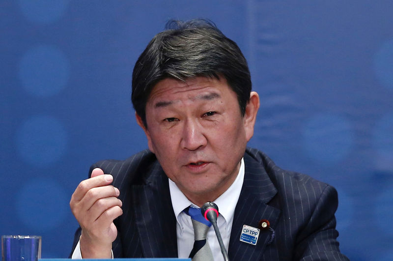 U.S., Japan agree on sectors to include in trade talks: Motegi By Reuters