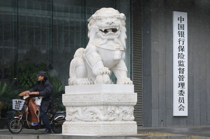 China says no change to lenders' investment in policy bank bonds By Reuters