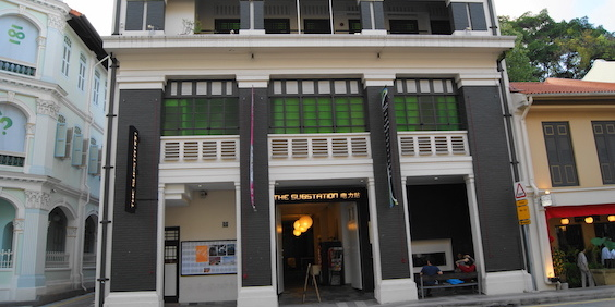 Pioneering Singapore Arts Incubator the Substation Loses Longtime Space