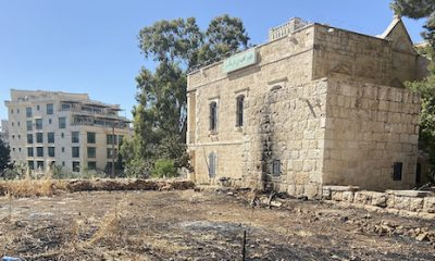 Artists Launch Fundraiser in Support of Looted West Bank Arts Center Dar Jacir